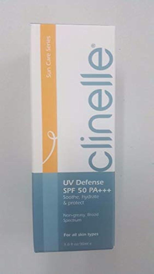 かび臭い提供された幸運なCLINELLE m uv 防御 spf50 30ml pa + + + なだめる、ハイドレート & プロテクト、非グリース