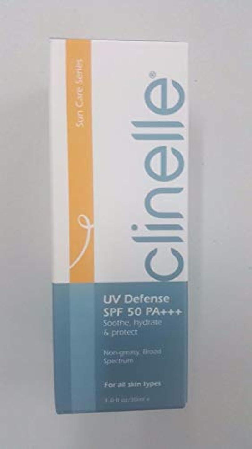 素子害心配CLINELLE m uv 防御 spf50 30ml pa + + + なだめる、ハイドレート & プロテクト、非グリース