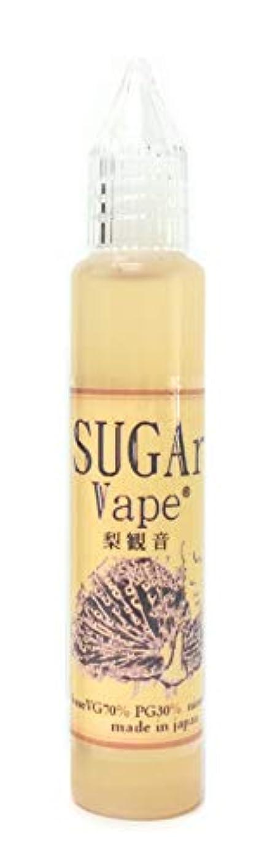 加害者工業用感染するSUGAr Vape 電子タバコリキッド30ml (梨観音)