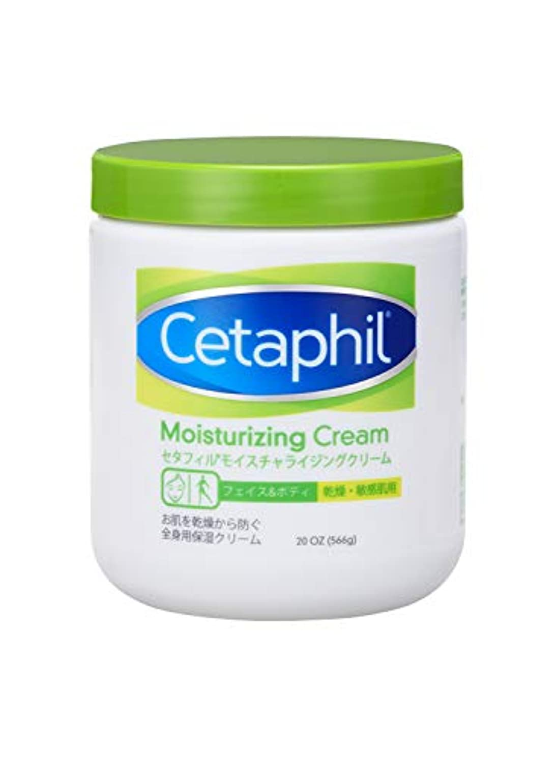 フライト素晴らしいです別のセタフィル Cetaphil ® モイスチャライジングクリーム 566ml ( フェイス & ボディ 保湿クリーム クリーム )