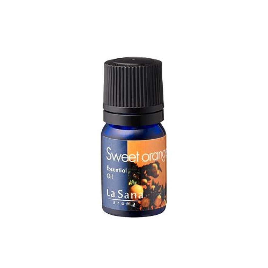 刃誰も強制的ラサーナ アロマ 精油 [オレンジ]エッセンシャル オイル 100% <5ml>