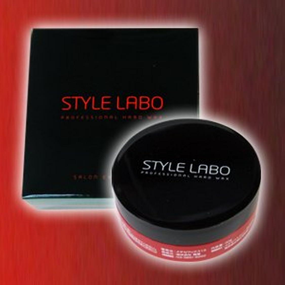 誤って巻き取り楽しいSTYLE LABO スタイルラボ ハードワックス 30g <化粧箱付>