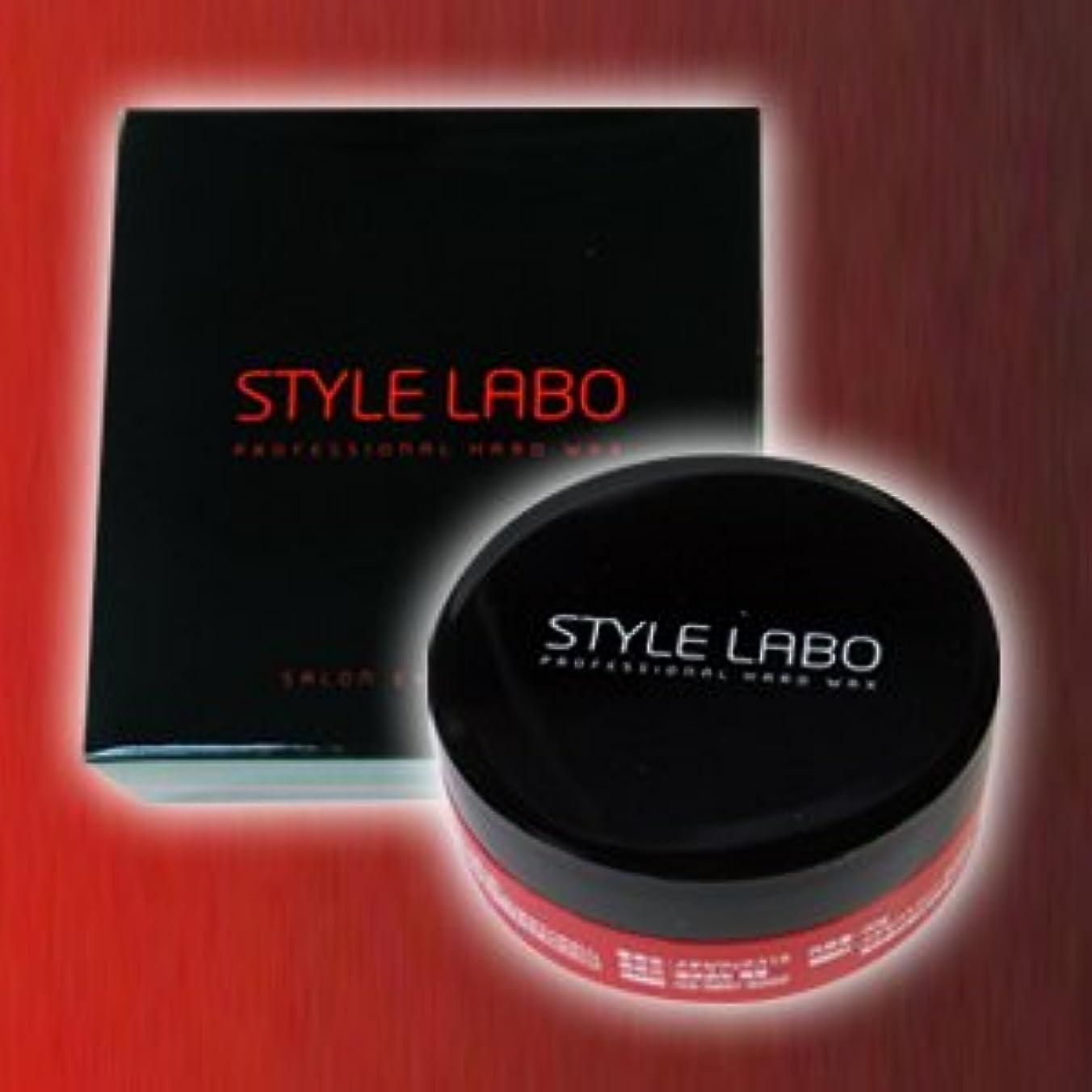 ホラー縫い目厳しいSTYLE LABO スタイルラボ ハードワックス 30g <化粧箱付>