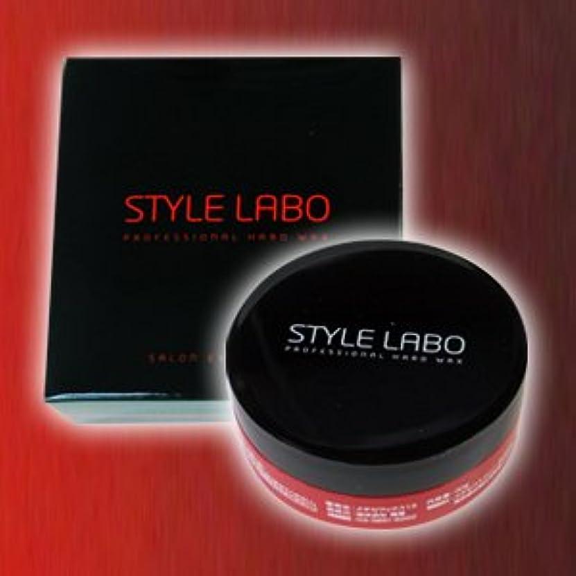 背が高いリマークバンドルSTYLE LABO スタイルラボ ハードワックス 30g <化粧箱付>