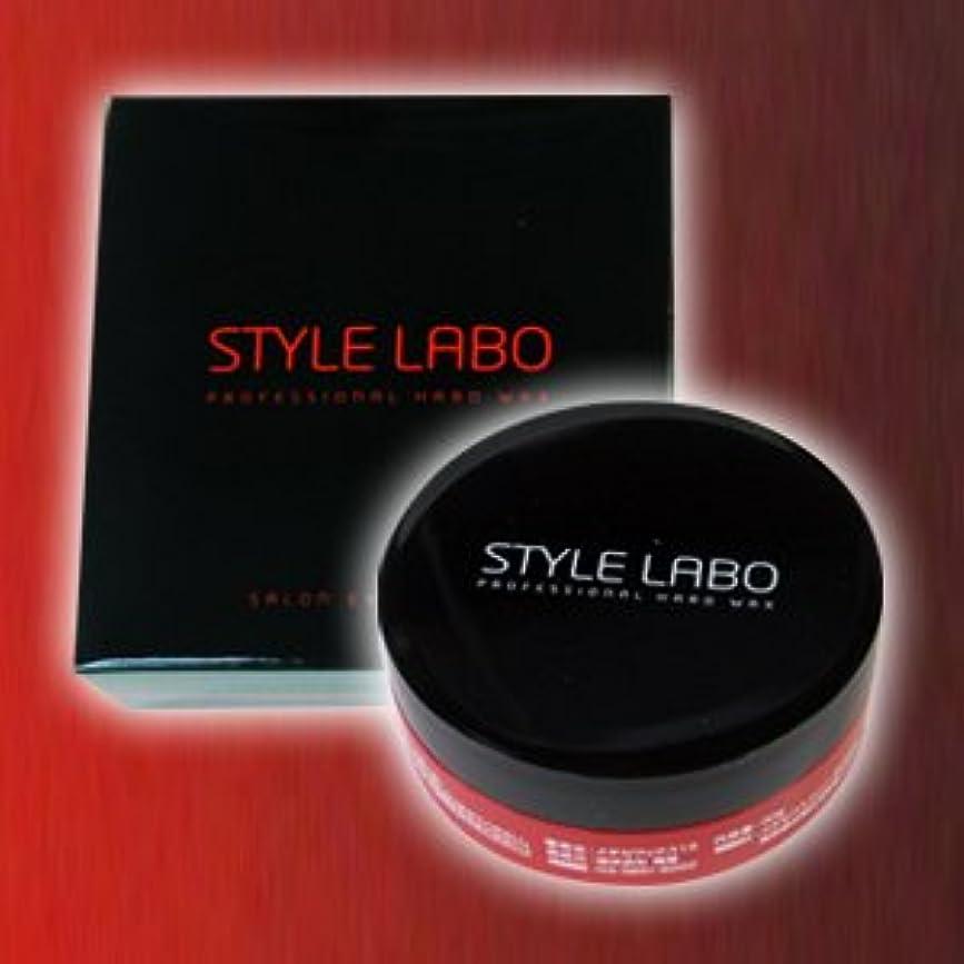ファーザーファージュ心理学武器STYLE LABO スタイルラボ ハードワックス 30g <化粧箱付>