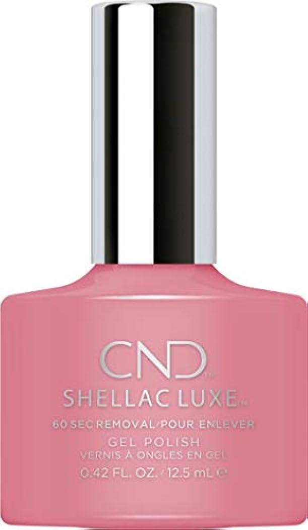 マニフェストパントリー放射性CND Shellac Luxe - Rose Bud - 12.5 ml / 0.42 oz