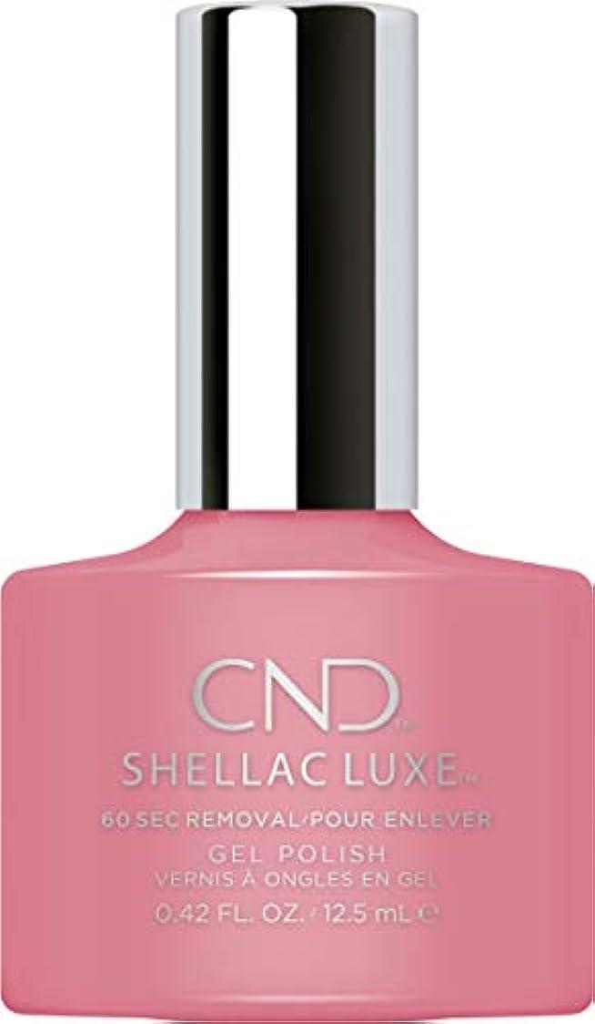 十分です童謡想像するCND Shellac Luxe - Rose Bud - 12.5 ml / 0.42 oz