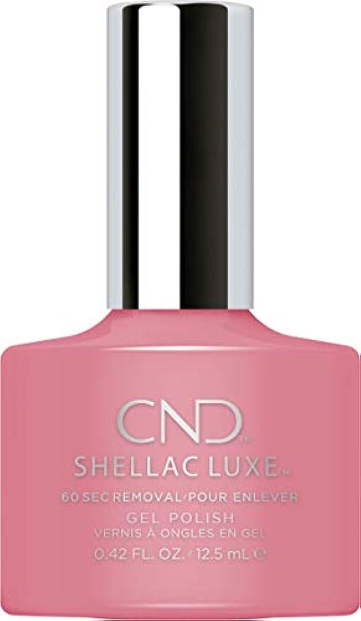 面白いほのめかすそうCND Shellac Luxe - Rose Bud - 12.5 ml / 0.42 oz
