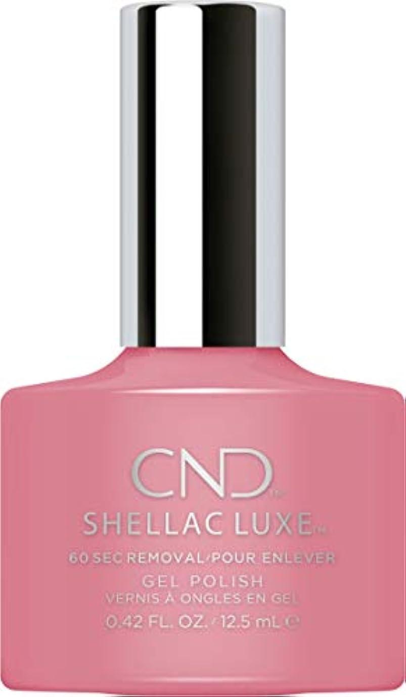 証明書フランクワースリー調和CND Shellac Luxe - Rose Bud - 12.5 ml / 0.42 oz