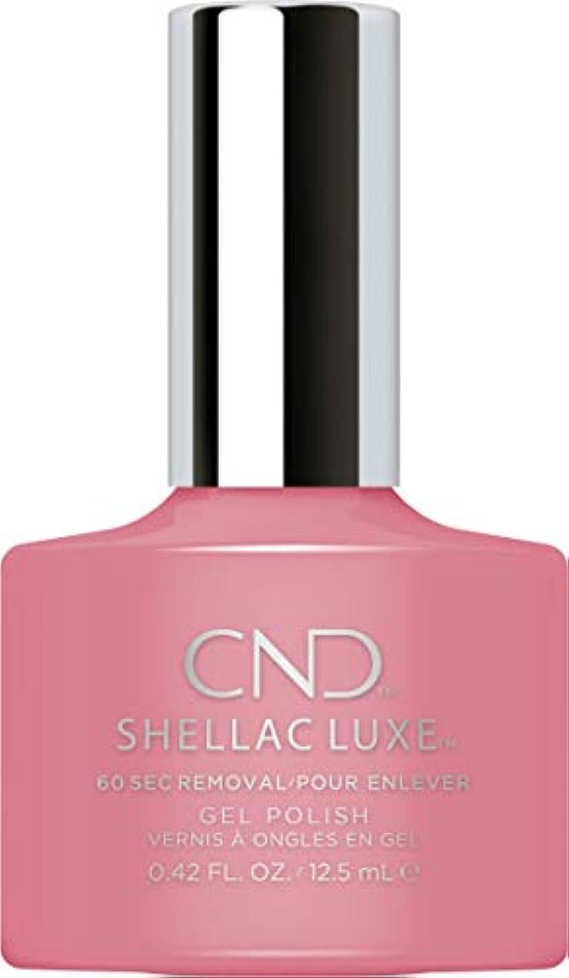 バーベキューフロンティア雪CND Shellac Luxe - Rose Bud - 12.5 ml / 0.42 oz