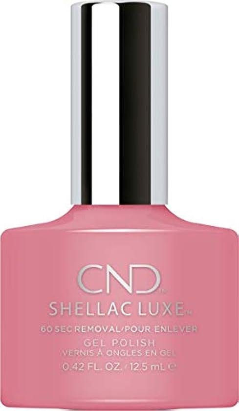 セレナ同様の着替えるCND Shellac Luxe - Rose Bud - 12.5 ml / 0.42 oz
