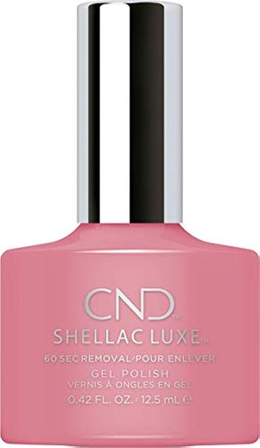 そんなに事業内容特にCND Shellac Luxe - Rose Bud - 12.5 ml / 0.42 oz