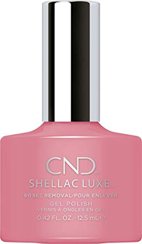 アレルギー性パンツ避難CND Shellac Luxe - Rose Bud - 12.5 ml / 0.42 oz