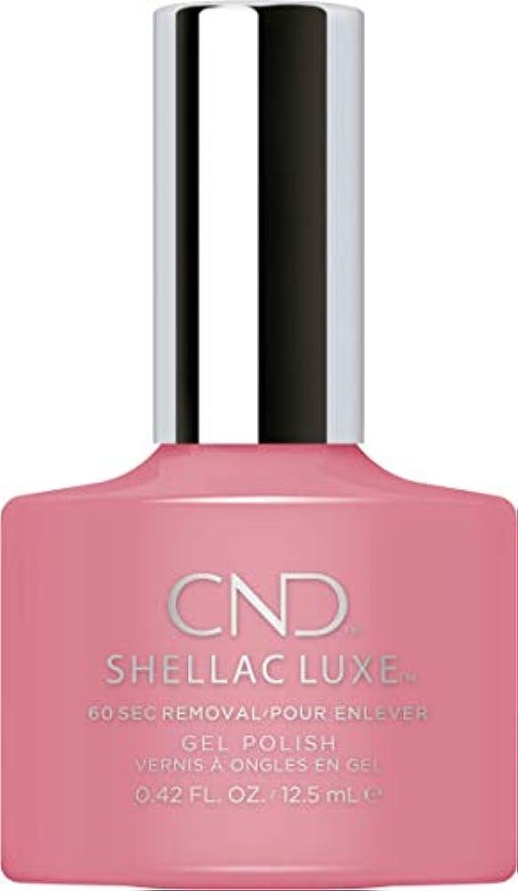 セラフ指紋気になるCND Shellac Luxe - Rose Bud - 12.5 ml / 0.42 oz