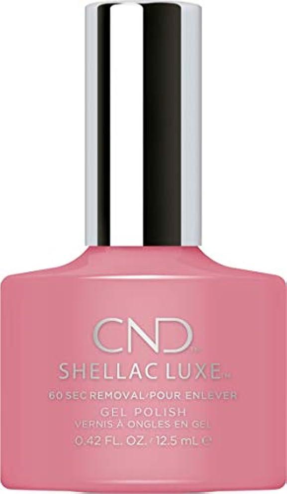 ただ急性変更CND Shellac Luxe - Rose Bud - 12.5 ml / 0.42 oz