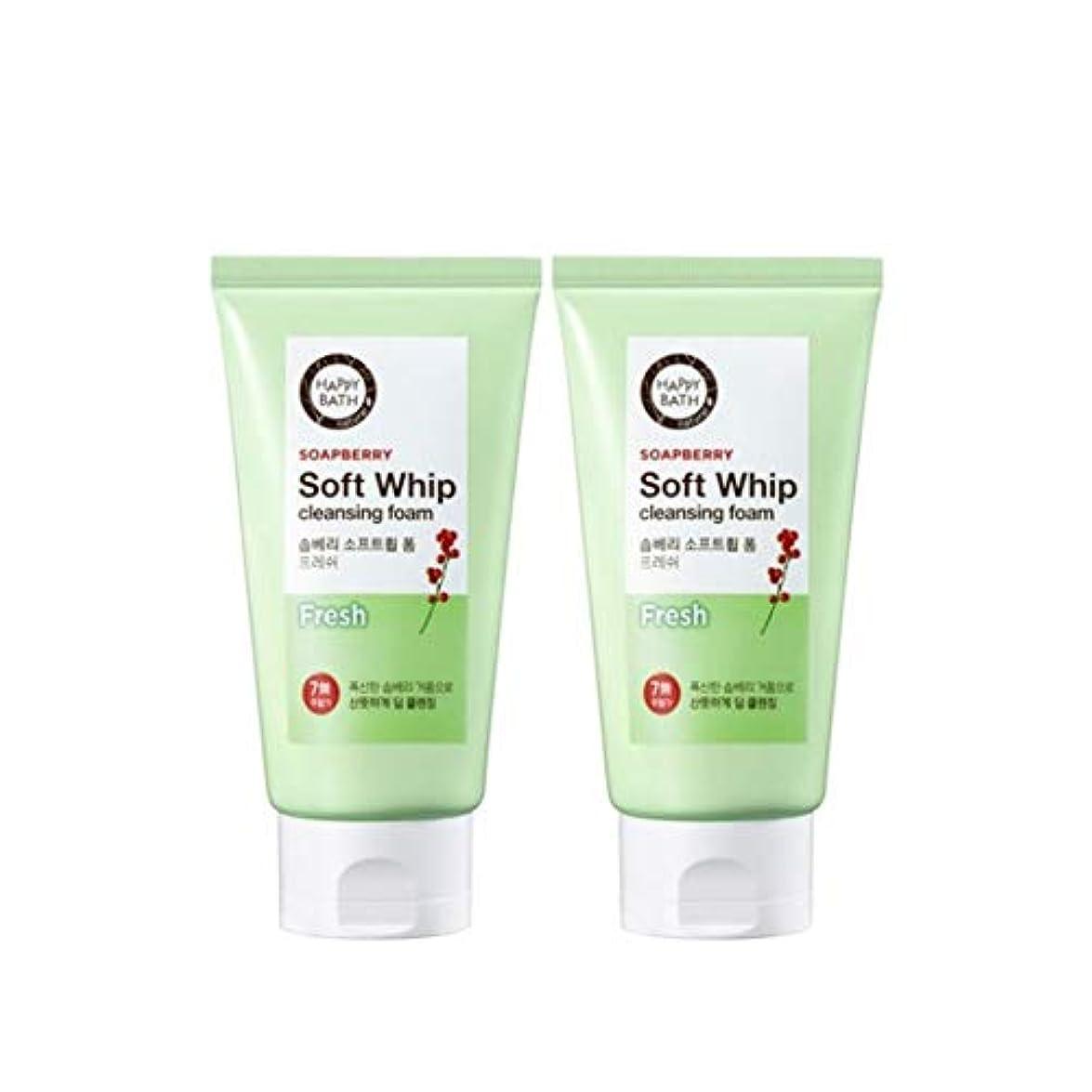 ライム遅らせるファックスハッピーバスソープベリーソフトホイップフレッシュクレンジングフォーム150gx2本セット韓国コスメ、Happy Bath Soapberry Soft Whip Fresh Cleansing Foam 150g x 2ea...