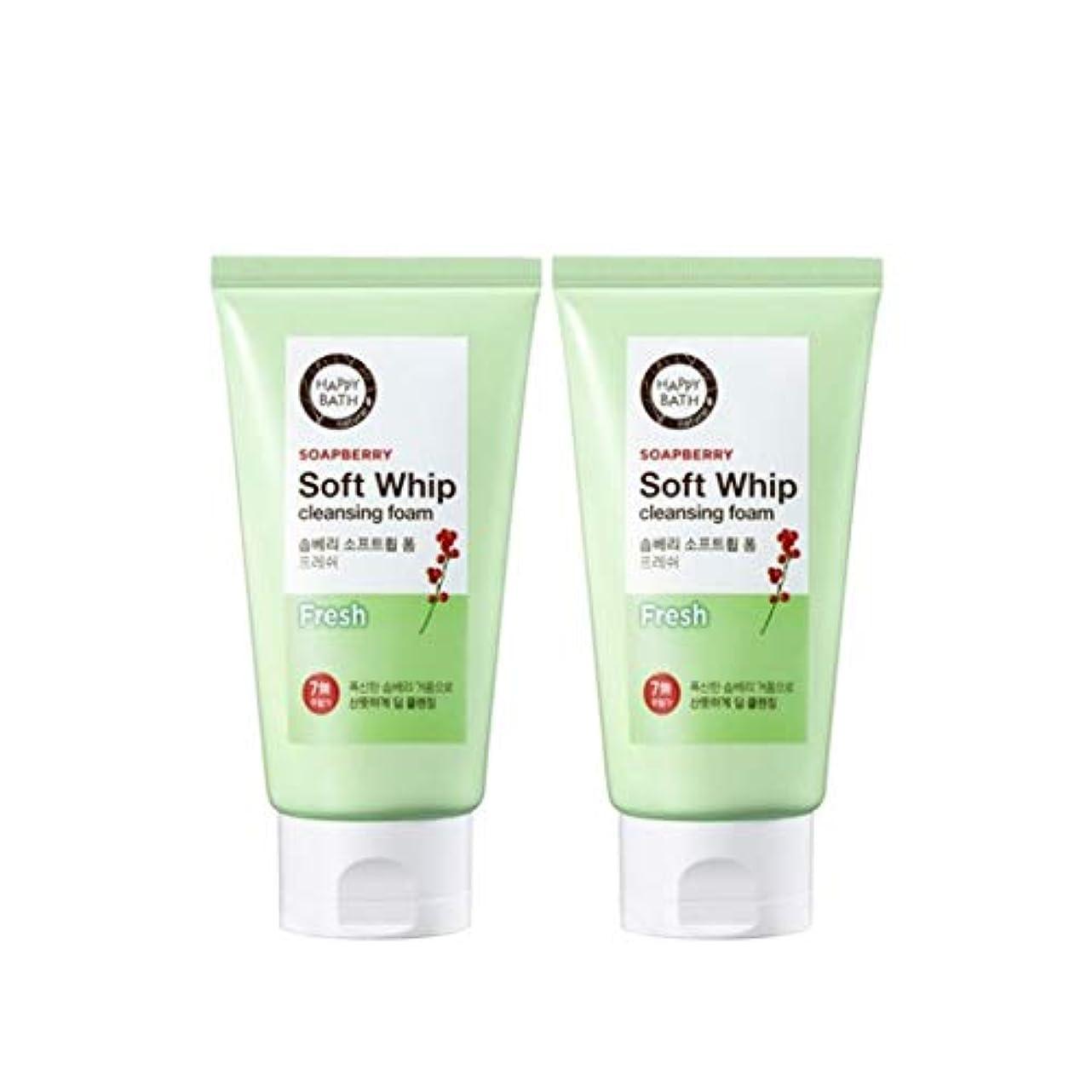 行ベリー楽しませるハッピーバスソープベリーソフトホイップフレッシュクレンジングフォーム150gx2本セット韓国コスメ、Happy Bath Soapberry Soft Whip Fresh Cleansing Foam 150g x 2ea Set Korean Cosmetic [並行輸入品]