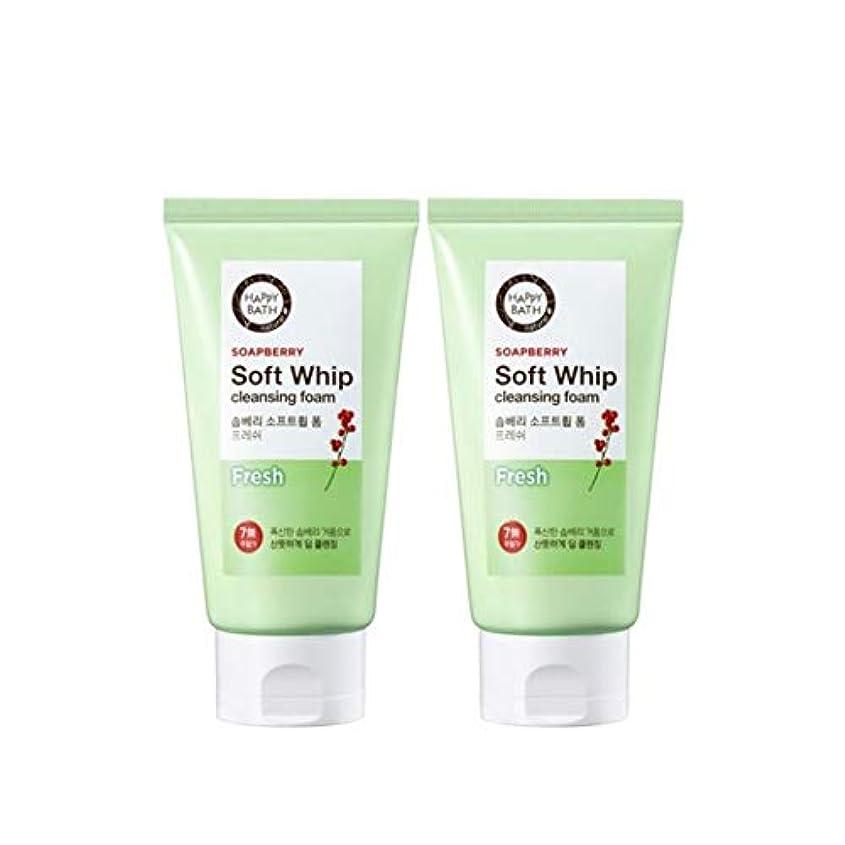 ハッピーバスソープベリーソフトホイップフレッシュクレンジングフォーム150gx2本セット韓国コスメ、Happy Bath Soapberry Soft Whip Fresh Cleansing Foam 150g x 2ea...