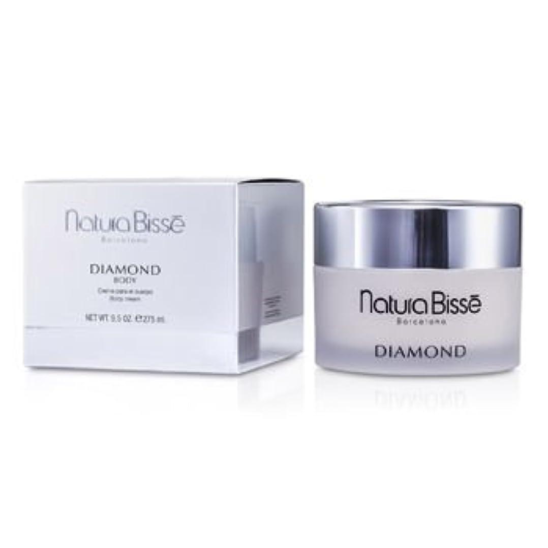 商業のどんよりした教室ナチュラビセ ダイアモンド ボディクリーム 275ml/9.5oz並行輸入品