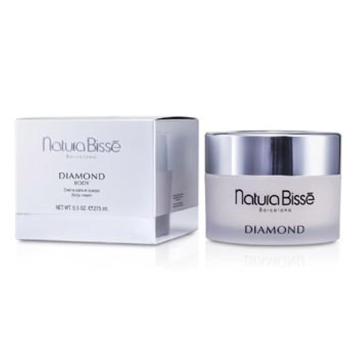 ビジョンはいブランデーナチュラビセ ダイアモンド ボディクリーム 275ml/9.5oz並行輸入品