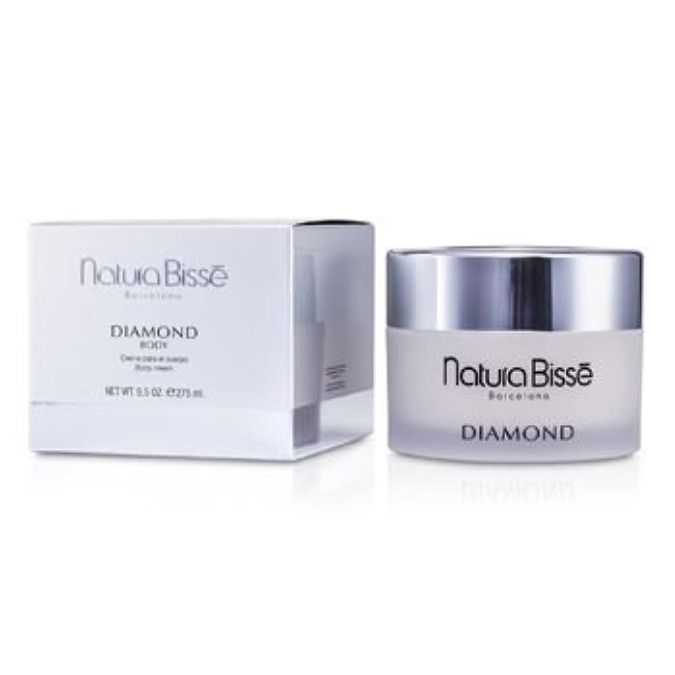 対象ブローホールチャンバーナチュラビセ ダイアモンド ボディクリーム 275ml/9.5oz並行輸入品