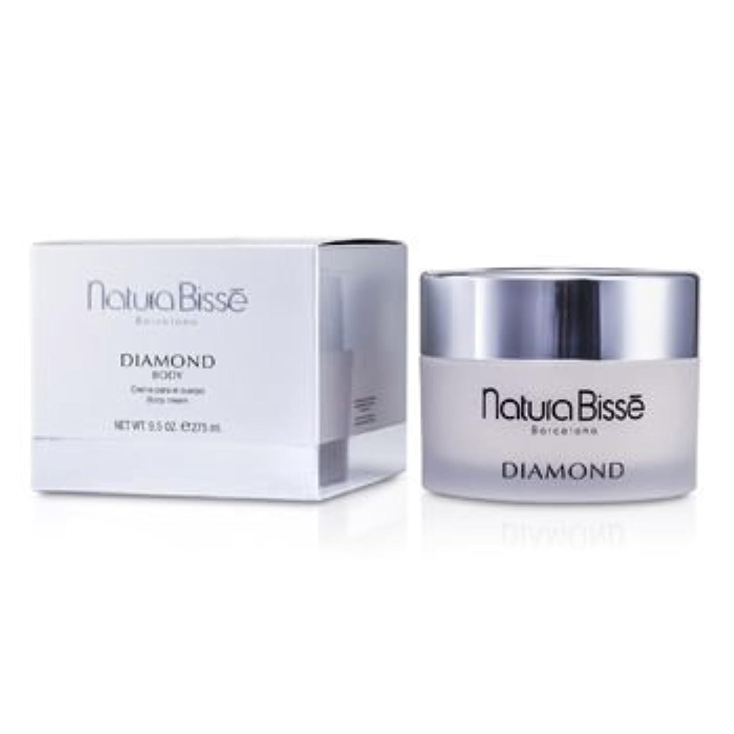 冷淡な全体シネマナチュラビセ ダイアモンド ボディクリーム 275ml/9.5oz並行輸入品