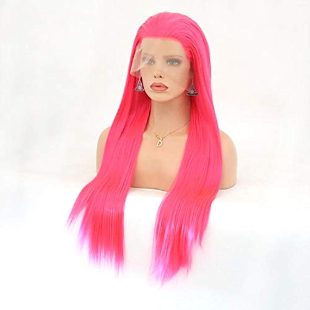人形祭りアマチュアKerwinner 女性のためのロングストレートウィッグローズレッドヘアーフロントレースケミカルファイバーウィッグ