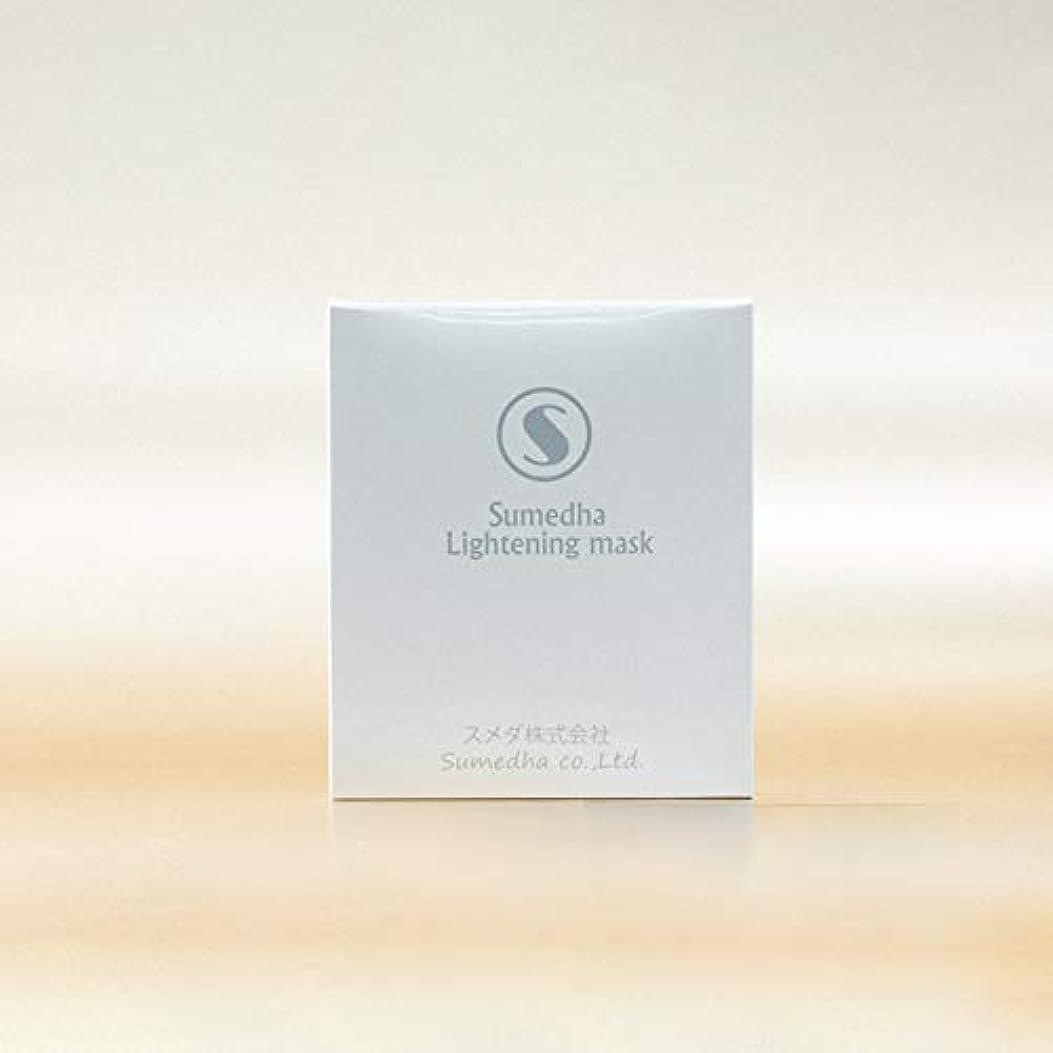 。命令メダルフェイスマスク Sumedha パック 保湿マスク 日本製 マスク フェイスパック 3枚入り 美白 美容 アンチセンシティブ 角質層修復 抗酸化 保湿 補水 敏感肌 発赤 アレルギー緩和 コーセー (美白)
