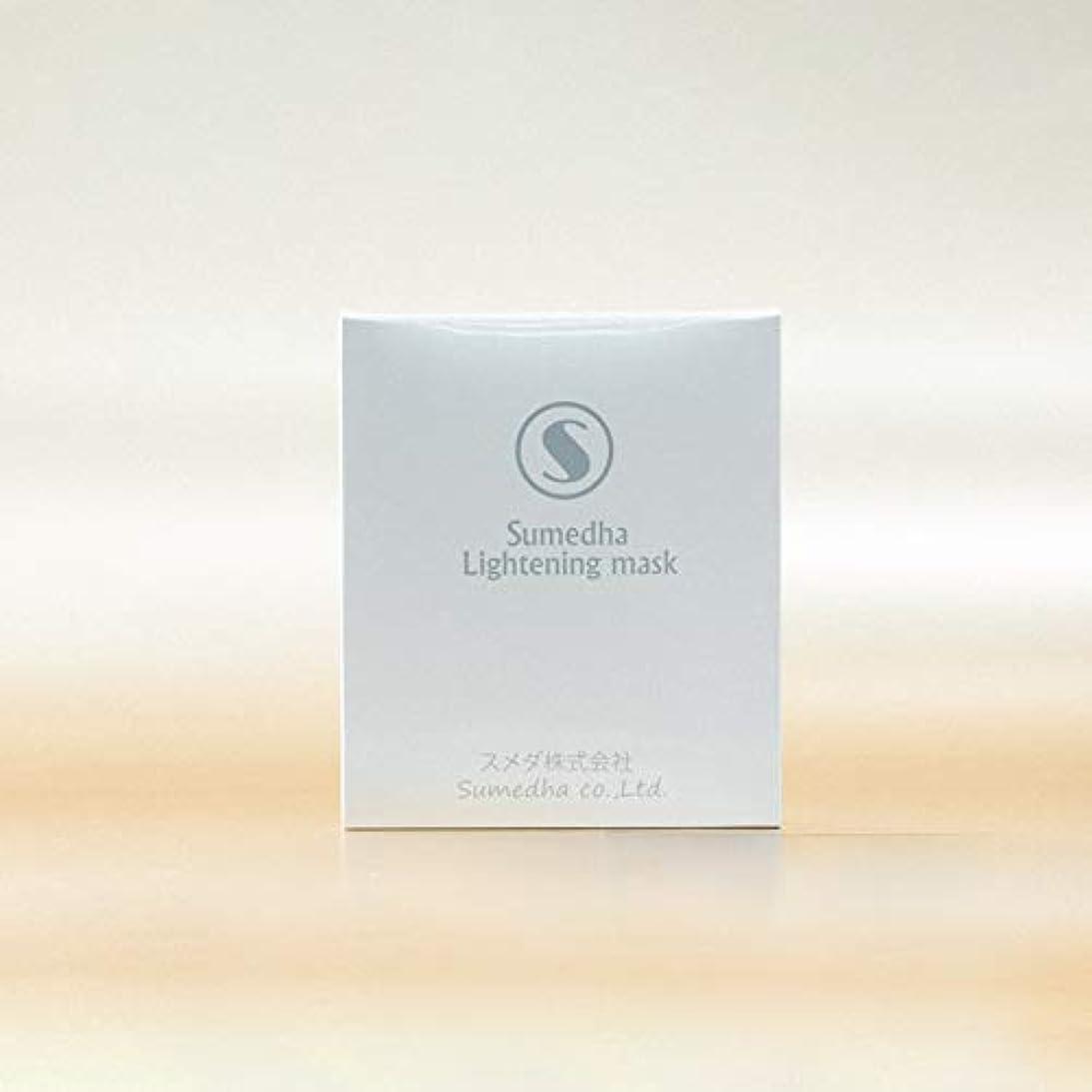 経験降伏瞑想フェイスマスク Sumedha パック 保湿マスク 日本製 マスク フェイスパック 3枚入り 美白 美容 アンチセンシティブ 角質層修復 抗酸化 保湿 補水 敏感肌 発赤 アレルギー緩和 コーセー (美白)