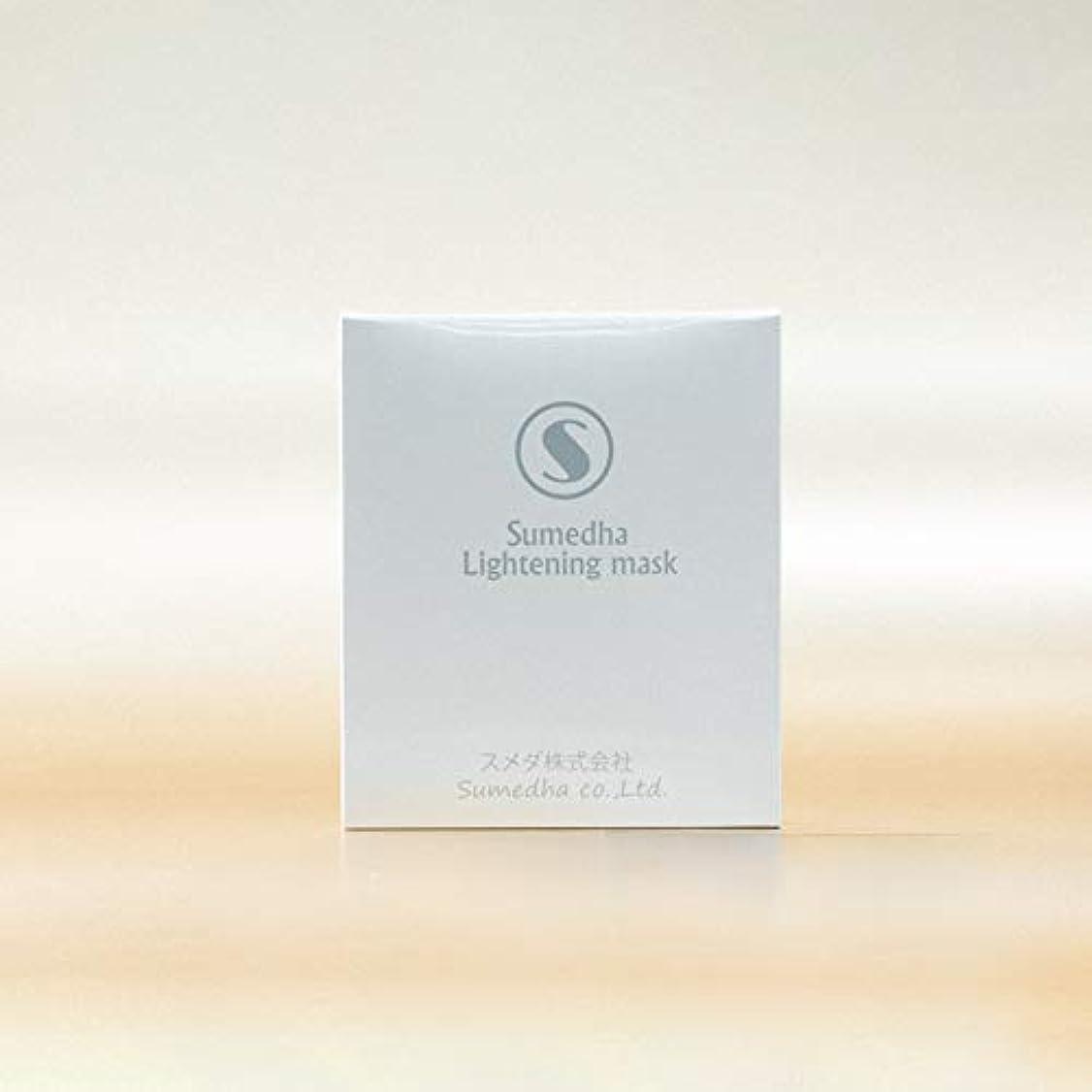 中庭防止文字フェイスマスク Sumedha パック 保湿マスク 日本製 マスク フェイスパック 3枚入り 美白 美容 アンチセンシティブ 角質層修復 抗酸化 保湿 補水 敏感肌 発赤 アレルギー緩和 コーセー (美白)