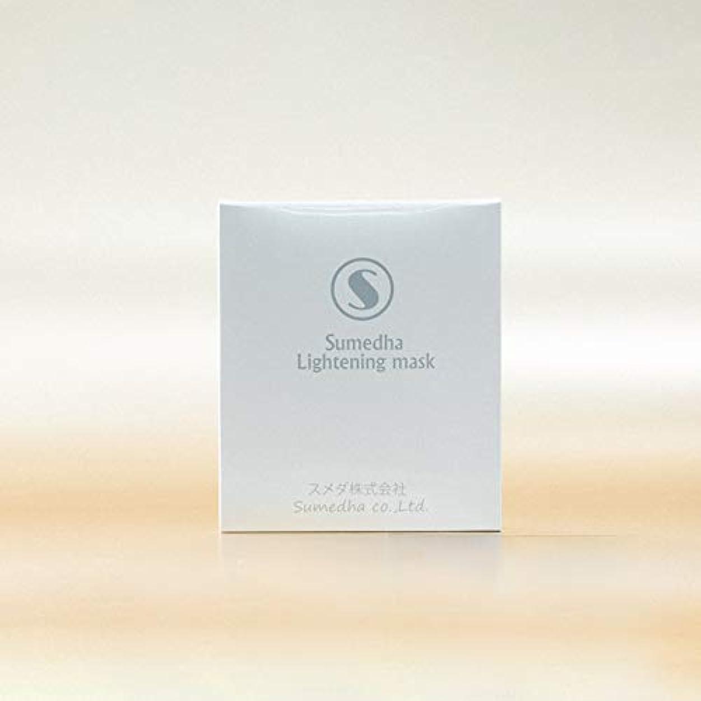 成長より良いふつうフェイスマスク Sumedha パック 保湿マスク 日本製 マスク フェイスパック 3枚入り 美白 美容 アンチセンシティブ 角質層修復 抗酸化 保湿 補水 敏感肌 発赤 アレルギー緩和 コーセー (美白)