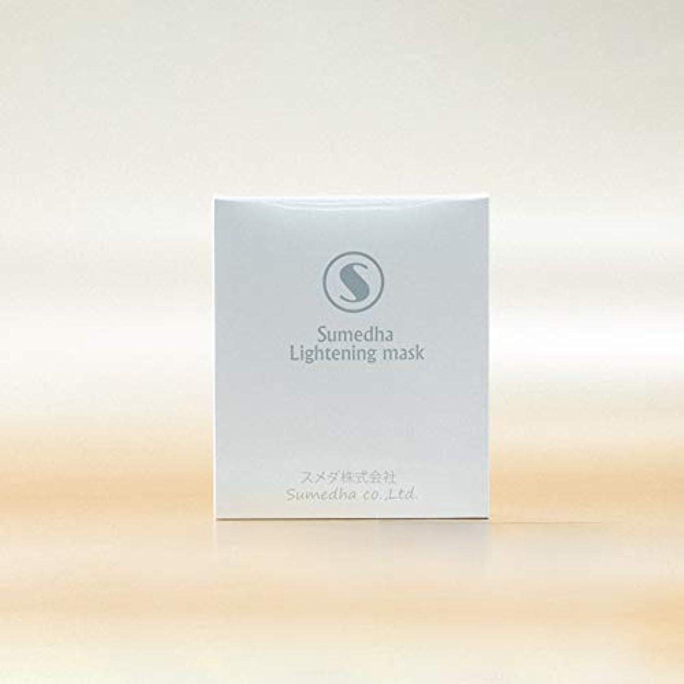 検出器険しいすきフェイスマスク Sumedha パック 保湿マスク 日本製 マスク フェイスパック 3枚入り 美白 美容 アンチセンシティブ 角質層修復 抗酸化 保湿 補水 敏感肌 発赤 アレルギー緩和 コーセー (美白)