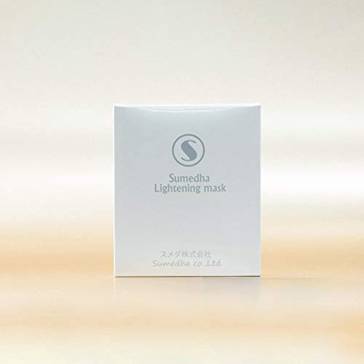全滅させる一貫した鈍いフェイスマスク Sumedha パック 保湿マスク 日本製 マスク フェイスパック 3枚入り 美白 美容 アンチセンシティブ 角質層修復 抗酸化 保湿 補水 敏感肌 発赤 アレルギー緩和 コーセー (美白)