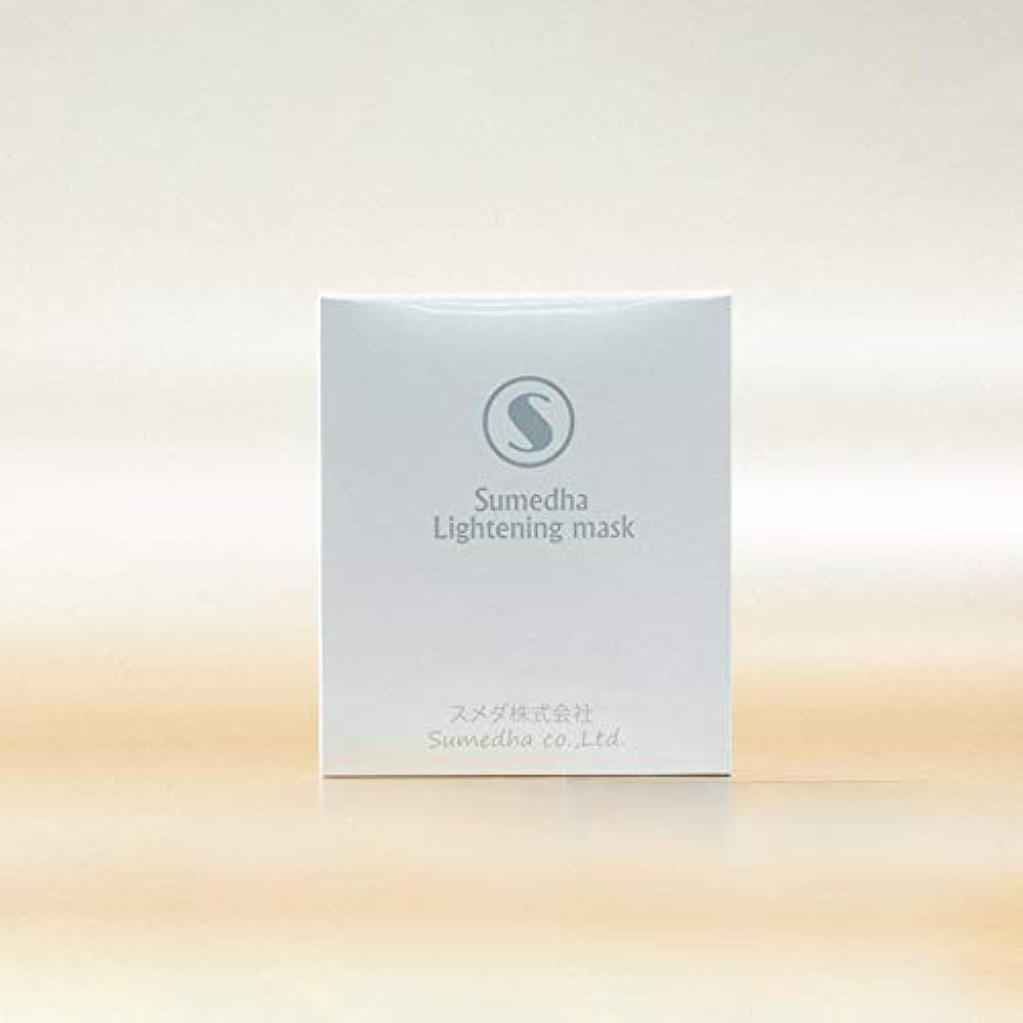 フェイスマスク Sumedha パック 保湿マスク 日本製 マスク フェイスパック 3枚入り 美白 美容 アンチセンシティブ 角質層修復 抗酸化 保湿 補水 敏感肌 発赤 アレルギー緩和 コーセー (美白)