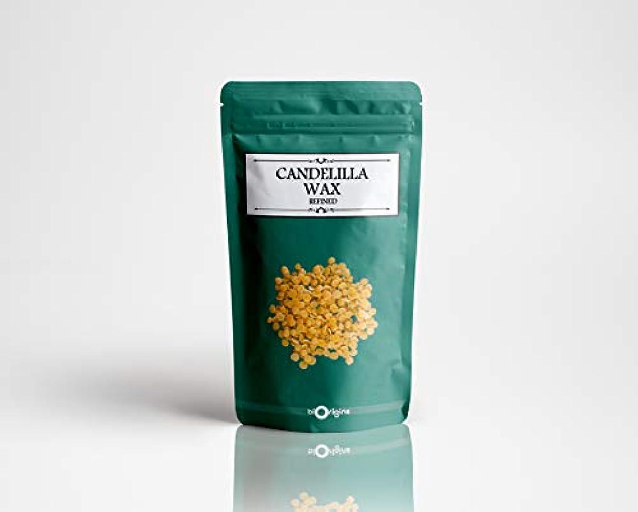 明らかにする戦争所有権Candelilla Wax 100g