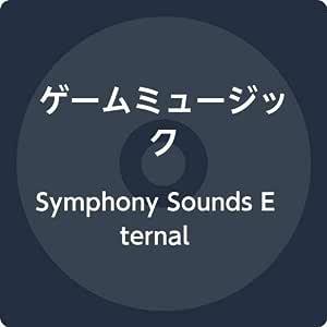 Symphony Sounds Eternal