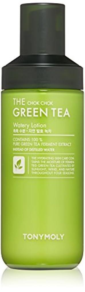 差し控える落ち着いて広くTONYMOLY しっとり グリーンティー 水分 乳液 160ml The Chok Chok Green Tea Watery Lotion