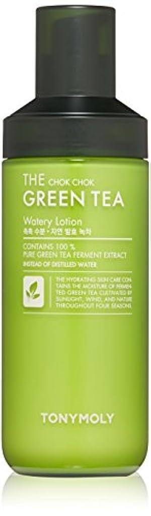 石灰岩受動的散髪TONYMOLY しっとり グリーンティー 水分 乳液 160ml The Chok Chok Green Tea Watery Lotion