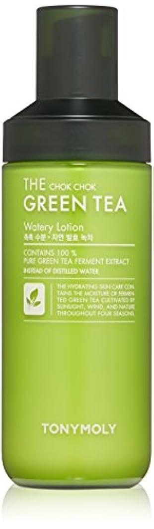 これらほんの結び目TONYMOLY しっとり グリーンティー 水分 乳液 160ml The Chok Chok Green Tea Watery Lotion