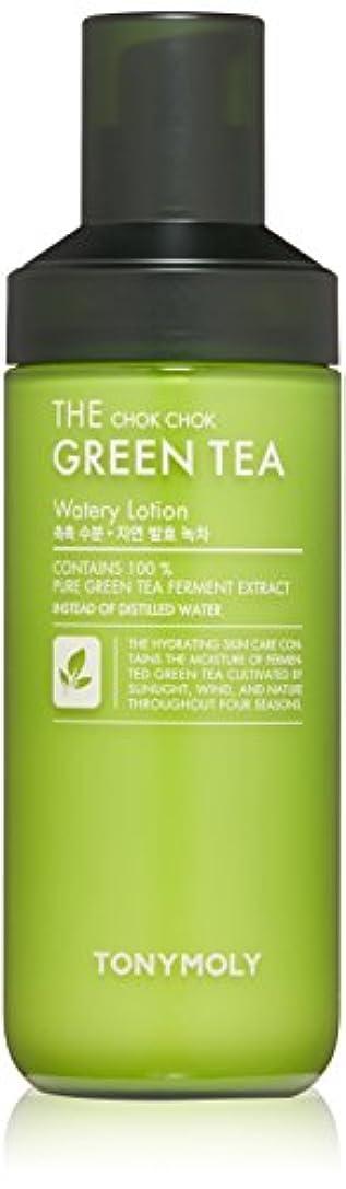 シャーロックホームズ振り向くヘルシーTONYMOLY しっとり グリーンティー 水分 乳液 160ml The Chok Chok Green Tea Watery Lotion