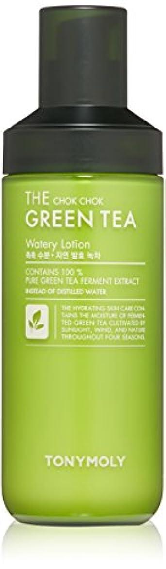 はさみ寓話不器用TONYMOLY しっとり グリーンティー 水分 乳液 160ml The Chok Chok Green Tea Watery Lotion