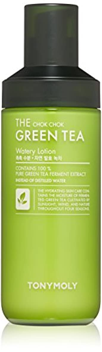 ペリスコープ強調するご覧くださいTONYMOLY しっとり グリーンティー 水分 乳液 160ml The Chok Chok Green Tea Watery Lotion