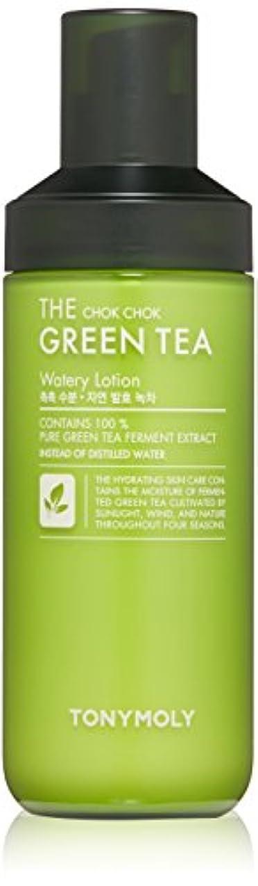 ブロー自然贈り物TONYMOLY しっとり グリーンティー 水分 乳液 160ml The Chok Chok Green Tea Watery Lotion