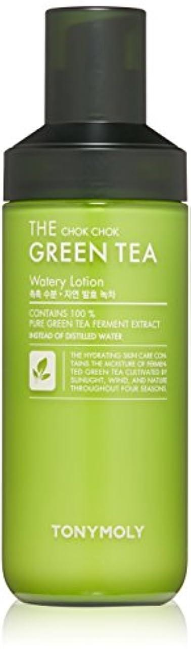 主導権触覚わずかなTONYMOLY しっとり グリーンティー 水分 乳液 160ml The Chok Chok Green Tea Watery Lotion