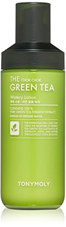 骨の折れる他に民族主義TONYMOLY しっとり グリーンティー 水分 乳液 160ml The Chok Chok Green Tea Watery Lotion