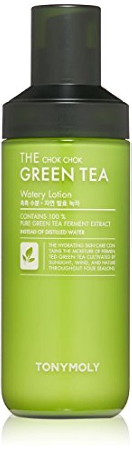 バスケットボール力学上がるTONYMOLY しっとり グリーンティー 水分 乳液 160ml The Chok Chok Green Tea Watery Lotion