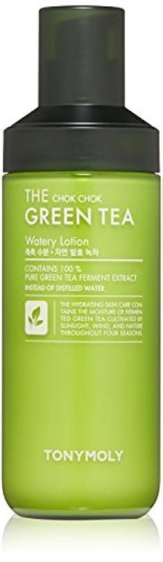 物理的に前文ゲートTONYMOLY しっとり グリーンティー 水分 乳液 160ml The Chok Chok Green Tea Watery Lotion