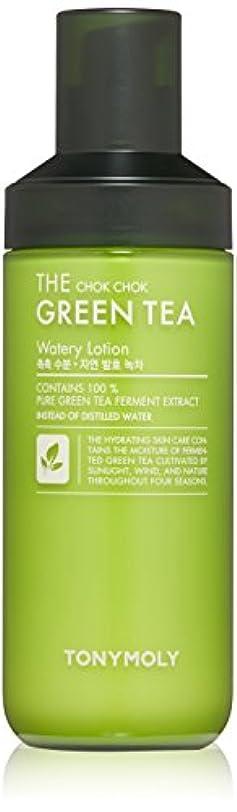 尊敬ジャベスウィルソン岩TONYMOLY しっとり グリーンティー 水分 乳液 160ml The Chok Chok Green Tea Watery Lotion