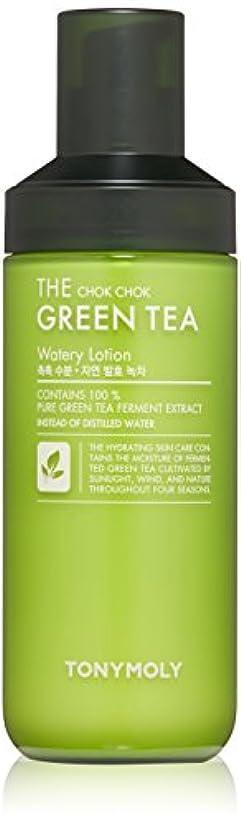 TONYMOLY しっとり グリーンティー 水分 乳液 160ml The Chok Chok Green Tea Watery Lotion