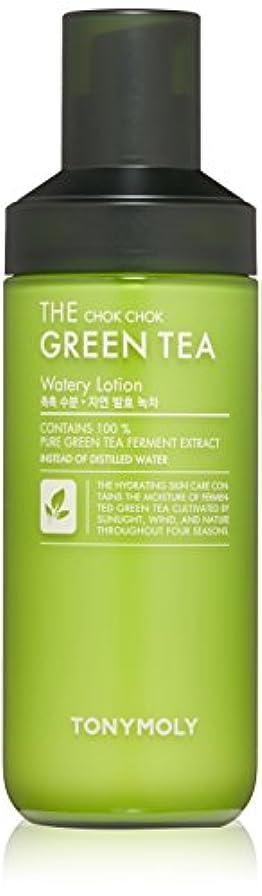 民主主義形ご覧くださいTONYMOLY しっとり グリーンティー 水分 乳液 160ml The Chok Chok Green Tea Watery Lotion